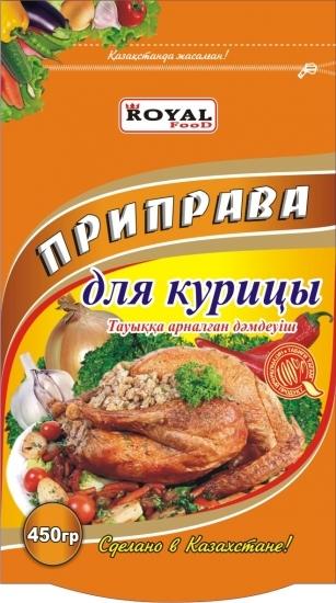 Продукты питания оптовая торговля приправы специи